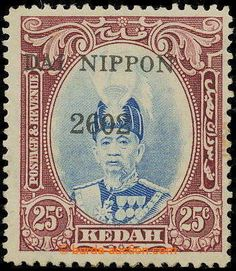 Malaya 1942 JAPANESE OCCUPATION SG.J9a, Sultan Halimshah 25C, Opt DAI NIPPON in black color; certificate Brandon, cat. £450  Lot condition *  Deale...