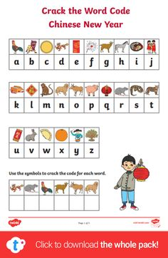 Learn about Chinese New Year with these coding worksheets, great for helping children to develop their problem-solving and spelling skills. Encourage children to carefully look at the picture code before trying to reveal each word - a fun way to help develop spelling skills of key topic words. Visit the Twinkl website to download. #chinesenewyear #cny #coding #codingworksheets #teachingresources #teaching #twinkl #twinklresources #parents #homeschooling #homeeducation #problemsolving Chinese New Year Activities, New Years Activities, Chinese Festival, Helping Children, Flags Of The World, Activity Sheets, New Words, Problem Solving, Teaching Resources