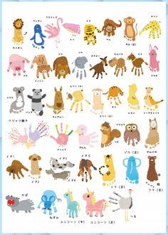 Baby Footprint Crafts, Footprint Art, Baby Crafts, Fun Crafts, Crafts For Kids, Toddler Art, Toddler Crafts, Hand Kunst, Fingerprint Art