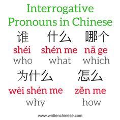 This & That: Pronouns in Chinese Interrogative Pronomen auf Chinesisch China Language, Language Study, Learn A New Language, Foreign Language, German Language, Dual Language, Japanese Language, Spanish Language, French Language