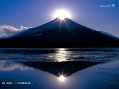 http://stat.ameba.jp/user_images/20100625/14/aries-misa/eb/36/j/o0800060010608443452.jpgからの画像