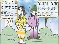 Wordoor Chinese - Chinese jokes # We can marry next year. #chinese #mandarin…