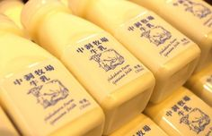 """Halal-Certified! Delicious Dairy at Ginza's """"Nakahora Pasture"""""""