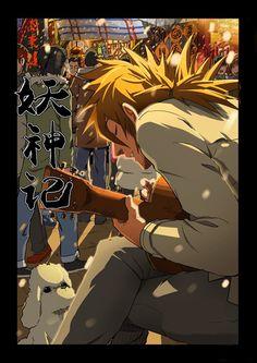 Чтение манги Сказания о демонах и богах 1 - 88 Не Ли VS Юньхуа - самые свежие переводы. Read manga online! - ReadManga.me