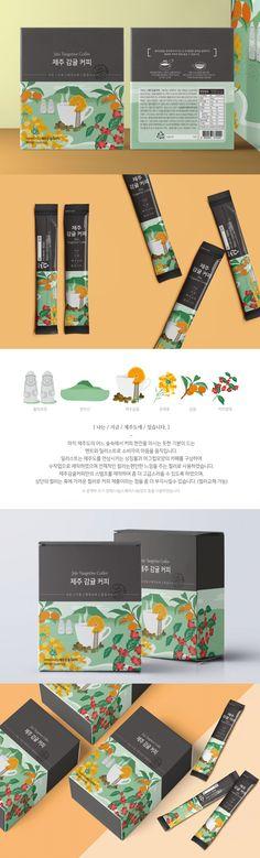 Pouch Packaging, Food Packaging, Brand Packaging, Packaging Design, Branding Design, Stationary Design, Coffee Branding, Brand Board, Cafe Design