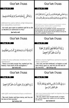 Islamic Prayer, Islamic Teachings, Islamic Dua, Quran Verses, Quran Quotes, Faith Quotes, Duaa Islam, Islam Quran, Allah Islam