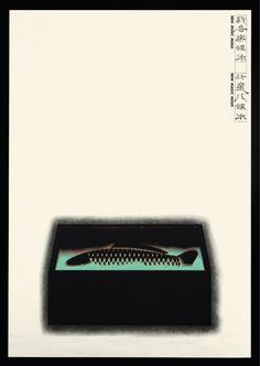 佐藤晃一の輪郭 | デザイン・アートの展覧会 & イベント情報 | JDN
