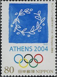 Emblem of Athens 2004 Summer Olympics