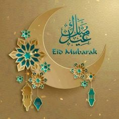 from: Adi Wirawan & fam Eid Mubarak Gif, Eid Mubarak Quotes, Eid Quotes, Eid Mubarak Images, Mubarak Ramadan, Eid Mubarak Wishes, Eid Mubarak Greetings, Happy Eid Mubarak, Eid Greetings Quotes