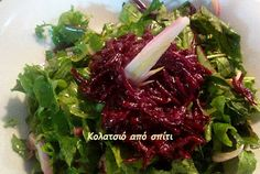 Κολατσιό από σπίτι !!: Ετοιμάζουμε μέρες πριν τις σαλάτες για το γιορτινό...