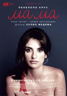 """Academy Award-winning actress and producer Penelope Cruz delivers an extraordinarily emotional performance in """"Ma ma,"""" the newest film fr. Penelope Cruz, Streaming Movies, Hd Movies, Movies Online, Almodovar Films, Movies To Watch List, New Movies In Theaters, Cinema Posters, Movie Posters"""