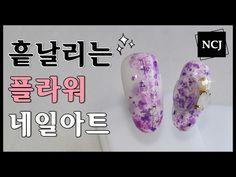 @pelikh_[사라센 1분 네일] 젬스톤 네일 아트  / Gemstone nail art - YouTube