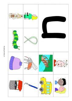 Werkbladen - taal - letters leren ~ Juf Milou Letter J, Letter Writing, Letter School, Beginning Sounds, School Posters, Learning To Write, Kindergarten, Writing Skills, Phonics