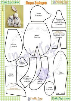 stuffed animal pattern: floppy eared rabbit