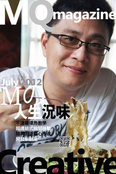 MQ第一期 蕾絲麵