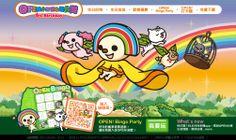 7-11 mascot - Taiwan