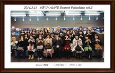 【お知らせ】ご報告 昨日 2014.3.11 : #空でつながる Dearest Fukushima 震災復興応援