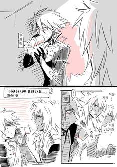 [페이트 만화]롤케잌먹는 카르나 : 네이버 블로그 Fate Stay Night, Comic Books, Manga, Humor, Comics, Memes, Fictional Characters, Twitter, Type Moon
