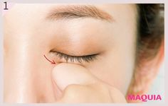 (2ページ目) お疲れ顔&老け顔のモト「たるみ目元」を撃退する、3分でできるマッサージ   マキアオンライン(MAQUIA ONLINE) Face Massage, Image Title, Self Care, Fitness Tips, Lipstick, Exercise, Workout, Makeup, Health