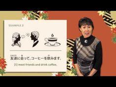 Japanese Language Lesson 18   Te form  Sentence Connection