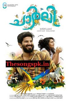 Charlie (2015) Malayalam Movie All Mp3 Songs Download