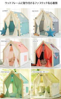 Kids Play Kitchen, Kids Play Area, Cardboard Crafts Kids, Cardboard Box Houses, Pvc Tent, Indoor Tents, House Tent, Kids Tents, Kids Room Organization