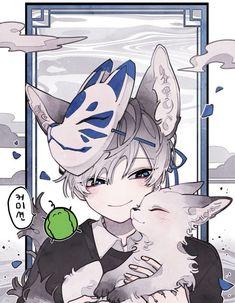 Anime Neko, Manga Anime, Anime Art, Anime Drawings Sketches, Cute Drawings, Cute Anime Character, Character Art, Anime Lindo, Estilo Anime