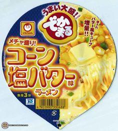 #1570: Maruchan Big Cup Ramen Corn, Salt & Butter Flavor - The Ramen Rater