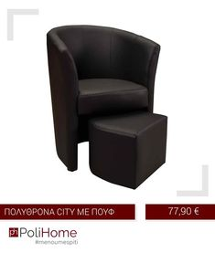 Tub Chair, Greece, Accent Chairs, Armchair, Furniture, Home Decor, Products, Greece Country, Upholstered Chairs
