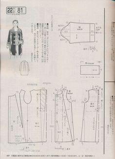 giftjap.info - Интернет-магазин | Japanese book and magazine handicrafts - LADY BOUTIQUE 2013-10