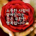 jung yang ho