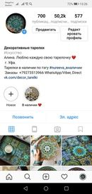 Alina Nureeva's photos Photo Wall, Paintings, Licence Plates, Cooking, Fotografia, Pictures, Photograph, Paint, Painting Art