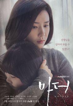 seo kang joon dating alene ep 1