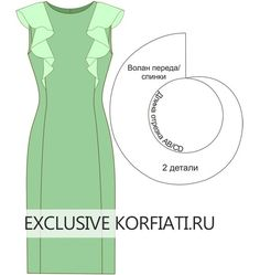 Sensational Tips Sewing Pattern Ideas. Brilliantly Tips Sewing Pattern Ideas. Sewing Dress, Dress Sewing Patterns, Sewing Patterns Free, Sewing Clothes, Clothing Patterns, Diy Clothes, Pattern Dress, Sewing Lessons, Sewing Hacks