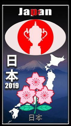 Japan 2019 Rugby World Cup Japan. Wallpaper for Samsung Galaxy phones. Samsung Galaxy Phones, Samsung Galaxy Wallpaper, Rugby Images, All Blacks Rugby Team, International Teams, Rugby World Cup, Rugby Players, 2019 Rwc, Japan