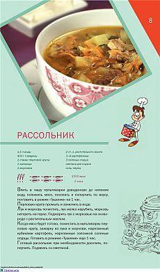 Компоты на зиму рецепты из черной смородины на зиму