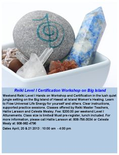 Pahoa, HI Hawaii Big Island weekend Reiki Level l hands-on workshop and certification in a lush quiet jungle setting at Island Women's Healing. Learn to Flow Universal Life Energy for yourself and others.  … Click flyer for more >>