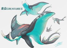 Merbully - These sea creatures are about the length of a great white shark. Cute Fantasy Creatures, Mythical Creatures Art, Alien Creatures, Mythological Creatures, Cute Creatures, Magical Creatures, Sea Creatures, Monster Concept Art, Fantasy Monster