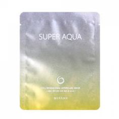 Missha - Super Aqua Cell Renew Snail Hydro Gel Mask.  OK, I got over the ick factor quickly, I know not everyone does. If you can, try this mask. This morning I cleansed carefully w/Yes To Carrots exfoliating cleanser, used a clay mask (Freeman Superfruits Detoxifying Clay Facial Mask) for about 5 minutes and removed it w/Batty's Mild Jojoba scrub, then applied this sheet mask for 30 minutes, followed by Lioele's Intensive Time-Reversing Snail Cream.  My skin feels tight and terrific.