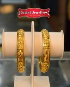 Today's New Collection Grams (Approx) Price - (Approx) if you the Design :) Gold Chain Design, Gold Bangles Design, Gold Earrings Designs, Gold Jewellery Design, Gold Jewelry Simple, Gold Rings Jewelry, Gold Pendants For Men, Gold Finger Rings, Gold Accessories