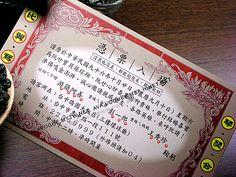 艾華喜帖‧創意婚卡‧線上作品展 (2006年9月)060901 - 艾華喜帖婚卡創意設計│設計師-張懂 - Yahoo!奇摩部落格