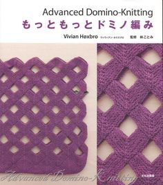 Album Archive (there's an English book for how to Domino Knit on ISSUU