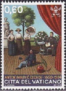 Почтовая марка, посвященная А.П.Чехову.