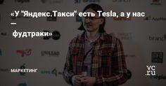 Основатель Mobio Алексей Писаревский поговорил с директором по маркетингу Delivery Club Олегом Дорожком.