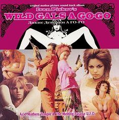 Words fail me. Lp Cover, Vinyl Cover, Cover Art, Vinyl Cd, Vinyl Records, Worst Album Covers, Bad Album, Pulp Fiction Art, Album Design