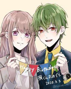 Anime Love, Anime Couples, My Hero, Jimin, Manga, Pictures, Park, Twitter, Photos