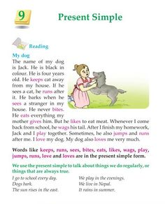 Grade Grammar Present Simple English Stories For Kids, Learning English For Kids, Teaching English Grammar, English Grammar Worksheets, English Story, English Lessons For Kids, Kids English, English Writing Skills, English Reading