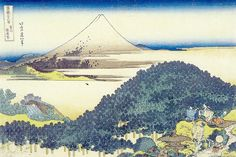Katsushika Hokusai Art Ukiyo-e woodblock printing 112.jpg