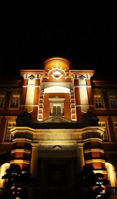 復元後の東京駅(東京) Renewed Tokyo Station,  Tokyo, Japan