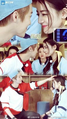 Keep Running, Running Man, Luhan, I Love You, My Love, Kim Ji Won, Sweet Couple, Asian Actors, My Idol